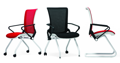 Lii Mesh Chairs, photo